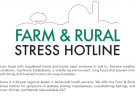 As a resource for people in many Midwestern communities struck by flooding, wet conditions, and a volatile ag environment, Avera Health has created the Farm and Rural Stress Hotline. Farmers, ranchers and people who live in rural communities can call 1-800-691-4336 24 hours a day.